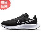 【現貨】NIKE AIR ZOOM PEGASUS 38 女鞋 慢跑 氣墊 網布 黑【運動世界】CW7358-002