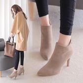 新款短靴女高跟女鞋細跟靴子尖頭單靴裸靴磨砂馬丁靴