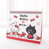 【2019年線圈紙桌曆 Hello Kitty × NYA貓】Norns  年曆 行事曆 KN聯名 黑貓咪三宅一生 正版授權