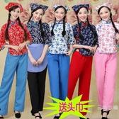 演出服裝民國學生裝五四青年女裝棉碎花采茶女村姑裝