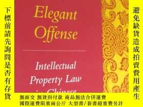 二手書博民逛書店To罕見Steal a Book Is an Elegant O
