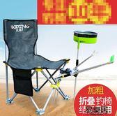 釣椅釣魚椅可折疊臺釣椅便攜釣魚凳子