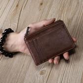卡包男駕駛證皮套男士超薄多功能小卡包女式拉鏈迷你小零錢包