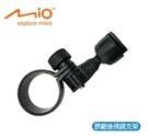 MIO 原廠後視鏡支架 適用 792/782/742/766PRO/698/C330/C350/C340/C335
