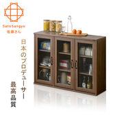 【Sato】NEFLAS時間旅人三門玻璃收納櫃‧幅111cm