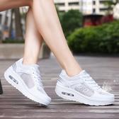 2017春夏新款網面鏤空透氣墊休閒運動鞋厚底增高搖搖鞋女鞋網布鞋