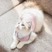 貓咪衣服貓夏季薄款寵物貓貓加菲貓【洛麗的雜貨鋪】