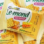 茱蒂絲-雷蒙德乳酪夾心餅-300g【0216零食團購】G138-0.5