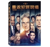【停看聽音響唱片】【DVD】重返犯罪現場 第十六季
