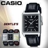 CASIO 手錶專賣店卡西歐 手錶 MTP-V007L-1E_7E1_9E 方型 指針   男錶 不鏽鋼錶殼 礦物玻璃鏡面 皮革錶帶