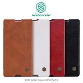 NILLKIN SONY Xperia M5 E5653 秦系列皮套 皮革 保護套 手機套 耐爾金