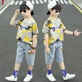 童裝男童夏裝套裝2020新款兒童薄款運動洋氣中大童夏季短袖兩件套