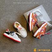 女童鞋子運動鞋新款潮牌男童板鞋韓版兒童休閑小白鞋【小橘子】