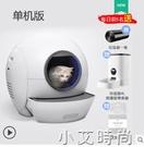 貓咪全自動清理智能貓砂盆大號貓廁所全封閉式除臭防外濺貓屎機 NMS小艾新品