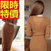 洋裝-長袖造型設計走秀款韓版連身裙61a64[巴黎精品]