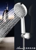 浴室淋浴花灑增壓噴霧水花灑頭套裝軟管淋雨混水閥龍頭艾美時尚衣櫥YYS