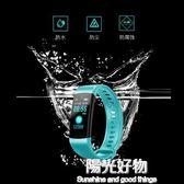 智慧手環運動手錶防水彩屏3計步器蘋果華為男女4通用 igo陽光好物