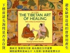 二手書博民逛書店1997年The罕見Tibetan Art of Healing