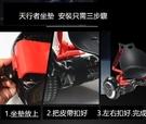天行者 粉絲 坐墊 卡丁車 平衡車 電動車 代步車 妞妞車  汽車坐墊 改裝 變形金剛 另售 電動滑板