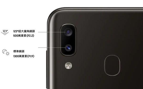 Samsung Galaxy A20 3G/32G【加送空壓殼+螢幕保護貼】