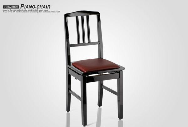 小叮噹的店-鋼琴椅 台製 七段升降 靠背 鋼琴椅 皮製椅墊、鋼琴亮漆 A061 鋼琴椅