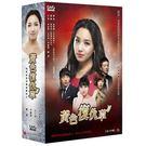 黃色復仇草DVD雙語版 (李幼梨/玄宇成/尹雅真/鄭燦)