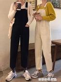新款韓版牛仔褲女直筒寬鬆高腰顯瘦連身背帶褲黑色長褲子 奇妙商鋪
