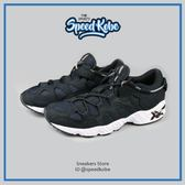 ASICS 慢跑鞋 Gel- Mai 黑白 麂皮 側綁 復刻 情侶 男女 H703N9090【Speedkobe】