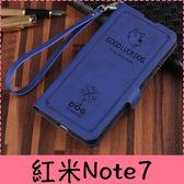 【萌萌噠】Xiaomi 紅米Note7 (6.3吋) 可愛招財貓 幸運狗狗復古皮套 磁扣 插卡 支架 側翻皮套 手機套