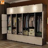 簡易衣柜簡約現代經濟型組裝布藝鋼架衣櫥組合 潮男街
