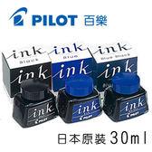 PILOT 百樂INK 30 鋼筆墨水水性30ml 瓶