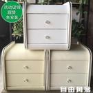床頭櫃簡約現代時尚小戶型迷你35cm40cm46cm軟包白色整裝床頭櫃皮  自由角落