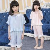 夏季女童睡衣純棉套裝家居服公主夏薄款粉色 YI716 【123休閒館】