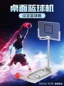 桌面籃球機生日禮物男生男友送同學男朋友創意網紅實用特別有意義 LannaS YTL