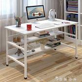 電腦桌電腦臺式桌家用學生書桌簡易辦公桌子簡約經濟型現代寫字臺 igo  薔薇時尚