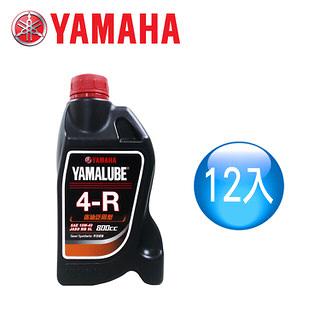 【山葉YAMAHA原廠油】YAMALUBE 4-R 800c省油泛用型(12瓶)