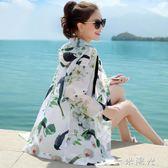 防曬衣女中長款夏季新款寬鬆防曬衫超仙薄款bf外套沙灘防曬服 一米陽光