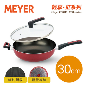 【MEYER 美亞】Forge Red 輕享紅系列導磁不沾炒鍋30cm