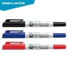 雄獅 雙頭油性奇異筆 NO.685 /一支入(定20) 0.5-1.0mm SIMBALION 雙頭奇異筆