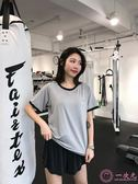 排汗衣女  運動短袖女寬松跑步速干T恤健身罩衫半袖訓練體恤瑜伽上衣
