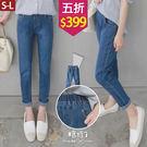 【五折價$399】糖罐子車線造型刷色縮腰單寧長褲→藍 預購(S-L)【KK6377】