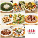 【台北】長春素食歐式自助午或晚餐吃到飽...