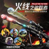週年慶優惠兩天-兒童寶寶電動玩具槍聲光小孩男孩帶音樂手搶塑料狙擊槍