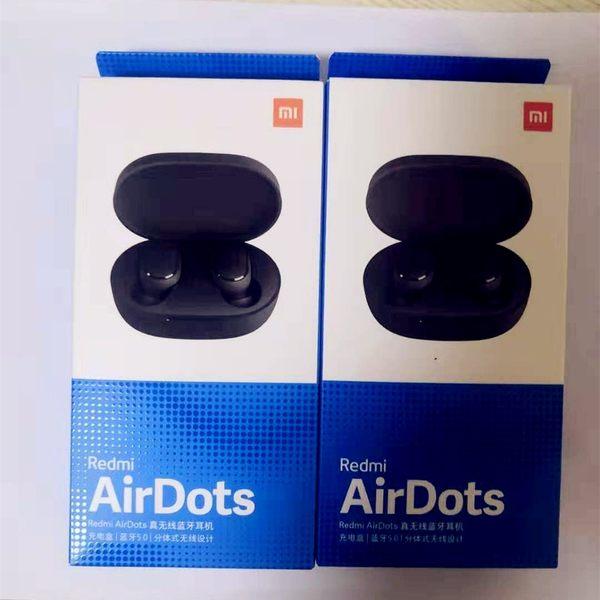 小米藍牙耳機Redmi AirDots超值版 無線藍牙5.0 防水 隱形雙耳高音質 雙耳 通話 米家 真無線