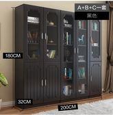 簡約現代家用書架書櫃書櫥帶玻璃門自由組合家具置物架資料文件櫃