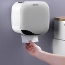 衛生紙架 衛生間紙巾盒廁所衛生紙置物架紙盒免打孔防水卷紙筒創意抽紙盒【快速出貨八折搶購】