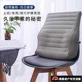 戶外旅行靠枕充氣腰墊家用便攜睡枕可折疊充氣枕頭辦公室午睡靠墊【探索者戶外】