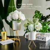 北歐客廳茶幾假花藝餐桌仿真干花束擺件擺設裝飾家居創意塑料 優尚良品