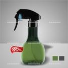 葫蘆型美髮水槍噴式空瓶-360mL(014-036-1)不挑色[59133]