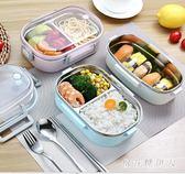 便當盒保溫便攜分隔簡約學生食堂上班帶飯帶蓋餐盒 QX721 【棉花糖伊人】
